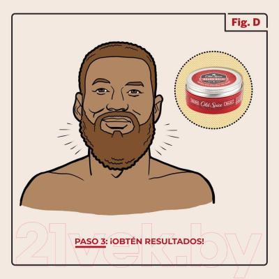 Бальзам для бороды Old Spice 63мл