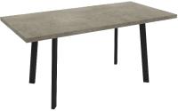 Обеденный стол Listvig Hagen 140 (бетон светлый/черный) -