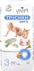 Подгузники-трусики детские Bella Baby Happy Midi 6-11кг (48шт) -