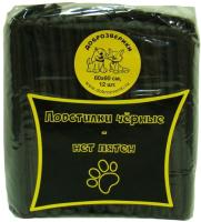 Одноразовая пеленка для животных Доброзверики 60x60 / ЧПС60/12 (12шт) -