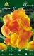 Семена цветов АПД Канна Йеллоу Кинг Хамберт / A30301 -