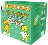 Одноразовая пеленка для животных Доброзверики С суперабсорбентом 30x45 / ЖТС30Х45 (20шт) -