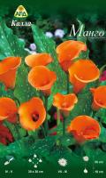 Семена цветов АПД Калла Манго / A30292 -