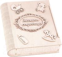 Коробка подарочная Bene Мамины сокровища / 6267 -