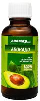 Масло косметическое Aroma Saules Растительное Авокадо (30мл) -