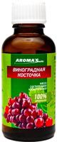 Масло косметическое Aroma Saules Растительное Виноградная косточка (50мл) -