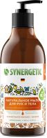 Мыло жидкое Synergetic Натуральное Карамельное яблоко и ваниль (380мл) -