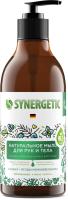 Мыло жидкое Synergetic Натуральное Сандал и ягоды можжевельника (380мл) -