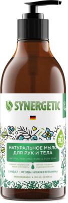 Мыло жидкое Synergetic Натуральное Сандал и ягоды можжевельника