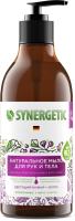 Мыло жидкое Synergetic Натуральное Цветущий инжир и лотос (380мл) -