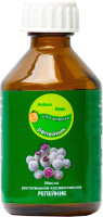 Масло косметическое Aroma Saules Растительное Репейник (50мл) -