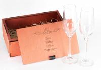 Подарочный набор Bene Save Water Drink Champagne / 6438.611 -