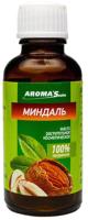 Масло косметическое Aroma Saules Растительное Миндаль (30мл) -