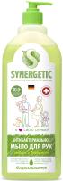 Мыло жидкое Synergetic Имбирь и бергамот чистота и ультразащита 99.9% (1л) -