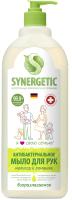 Мыло жидкое Synergetic Мелисса и ромашка чистота и ультразащита 99.9% (1л) -
