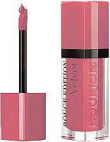 Жидкая помада для губ Bourjois Rouge Edition Velvet 09 Happy Nude Year (6.7мл) -