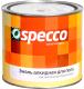 Эмаль Specco ПФ-266 (1.9кг, красно-коричневый) -