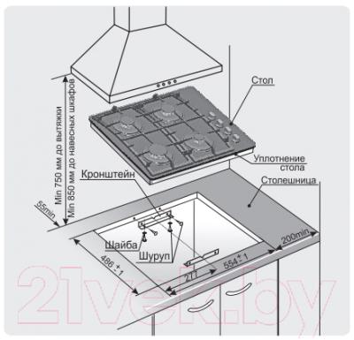 Газовая варочная панель Gefest 2230-01 К26