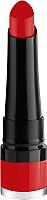 Помада для губ Bourjois Rouge Velvet The Lipstick 08 Rubis Cute (2.4г) -