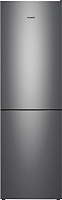 Холодильник с морозильником ATLANT ХМ 4625-161 -