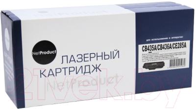 Картридж NetProduct N-CB435A/CB436A/CE285A