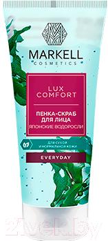 Пенка для умывания Markell Lux Comfort японские водоросли