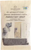 Корм для собак Magnusson Adult / F21 (100гр) -