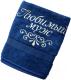 Полотенце Fainy Любимый муж с вышивкой (70x140, темно-синий) -