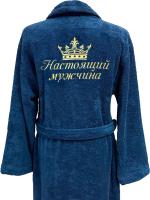 Халат для бани Fainy Настоящий мужчина с вышивкой (XXL/54, темно-синий) -