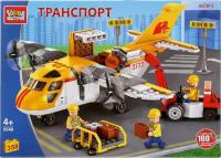 Конструктор Город мастеров Грузовой самолет / 5548-ZH -