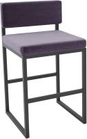 Стул Hype Mebel Софт (черный/фиолетовый) -