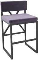 Стул Hype Mebel Грос (черный/фиолетовый) -
