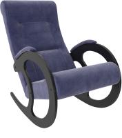 Кресло-качалка Импэкс 3 (венге/Verona Denim Blue) -