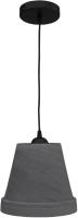 Потолочный светильник Латерна Loft Коста-645 (черный) -