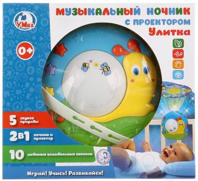 Музыкальная игрушка Умка Ночник с проектором Улитка / GW8664-R