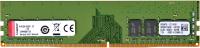 Оперативная память DDR4 Kingston KVR29N21S8/8 -