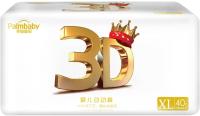 Подгузники-трусики детские Palmbaby XL 12+ кг / DK09-40XL (40шт) -