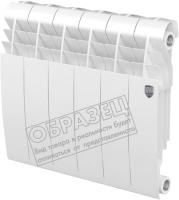 Радиатор биметаллический Royal Thermo Biliner Bianco 350 (2 секции) -