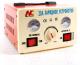 Зарядное устройство для аккумулятора New Chance NC-LC20B -