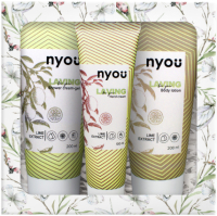 Набор косметики для тела Nyou С экстрактом лайма Крем для рук+Гель для душа+Лосьон для тела (100мл+200мл+200мл) -