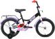 Детский велосипед Forward Altair Kids 16 2021 / 1BKT1K1C1002 (черный/белый) -