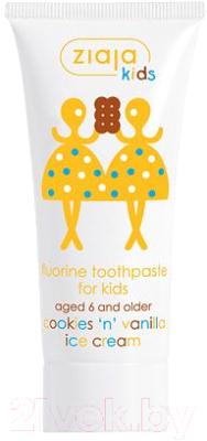 Зубная паста, 2 шт. Ziaja Kids Фторосодержащая для детей от 6 лет и старше