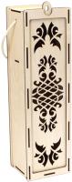 Коробка подарочная для бутылки Старвуд ВП-00006 -