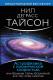 Книга АСТ Невероятная Вселенная. Астрофизика с космической скоростью (Деграсс Т.Н.) -
