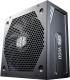 Блок питания для компьютера Cooler Master V650 Gold V2 650W (MPY-650V-AFBAG-EU) -