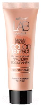 Основа под макияж Belita LAB colour Color Correct Корректирующий персиковый
