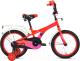 Детский велосипед Forward Crocky 16 2021 / 1BKW1K1C1016 (красный/фиолетовый) -
