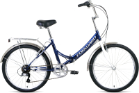 Велосипед Forward Valencia 24 2.0 2021 / RBKW1YF46004 (16, синий/серый) -