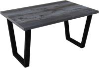Обеденный стол Импэкс Leset Ларс (черный/бетон) -
