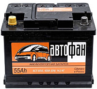 Автомобильный аккумулятор Автофан 6СТ-55 (55 А/ч) -